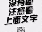 惠阳大亚湾全款车押证车,利息低至5.5厘,