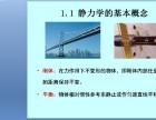 深圳龙华专业机械三维软件培训