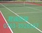 清远弹性球场地面漆-硅PU弹性篮球场地面漆厂家施工