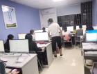 南山西丽CAD平面设计培训全天一对一教学