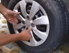 宿州224小时道路救援 拖车 搭电 换胎 补胎 送水 换电瓶