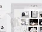 LOGO.商标.标志.VIS系统设计.品牌策划