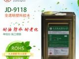 北京粘塑料的胶水耐酸碱高强度全透明塑料胶水厂家直销