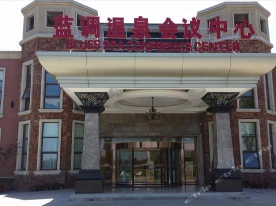 北京郊区温泉采摘骑马薰衣草樱花蓝调庄园千人会议场地