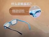 爱大爱手机眼镜怎么代理
