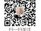 蓓尔国际:香港试管婴儿医生讲粤语广东话的吗