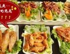 【一纸馋】烤肉 干锅 火锅加盟