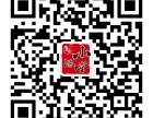 深圳玺承电商运营培训,电商运营在线课程