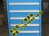 工具柜多少钱一台?重型工具柜/钳工工具柜/工具摆放柜