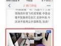深圳腾讯新闻开户多少钱