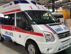 泉州301医院救护车出租每公里6元长途转运