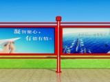 社会文明新风宣传栏 公园雕塑 宣传栏,标牌,合肥定制