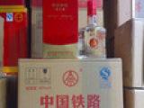 五粮液系列酒白酒批发团购婚庆52度浓香型质量第一中国铁路站车酒