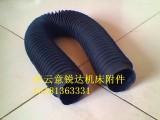 山东拉链式丝杠防护罩规格