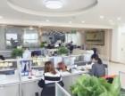 高新区办理营业执照,免费提供地址