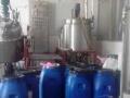 酒店 桑拿用的散装 大桶20公斤25公斤洗发水沐浴露