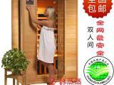 汗蒸房品牌代理招商 苏州汗蒸房加盟 汗蒸房厂家