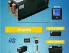 W10新款逆变器 太阳能发电 光伏发电