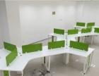 长治办公家具长治屏风隔断工位办公桌长治培训桌长治办公桌