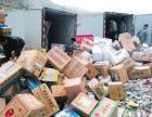 惠州食品销毁厂家