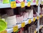 超市日用百货摆地摊商品批发 义乌厂家货源