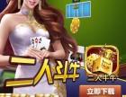 芒果娱乐棋牌下载,芒果娱乐棋牌注册,芒果娱乐棋牌代理