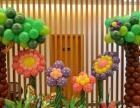 彩球装饰会场布置气球主题策划布置商业布置