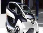 丰田电动车全国加盟代理经营商4S店