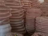 北流市pu耐磨钢丝吸尘管Apu耐磨钢丝吸尘管厂家