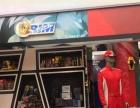 带产权商铺 带装修 包租包管理 二十年的永福路商圈