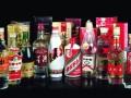 各种名酒回收老酒回收礼品回收名品购物卡回收