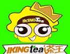 茶王炒酸奶加盟