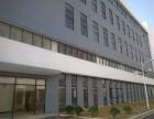 吴中郭巷2楼585平全新厂房,适合生产和仓储,可注册