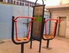 深圳小区健身路径器材生产厂家室外健身器材价格清单