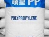 供应PP聚丙烯R301韩国晓星R601,