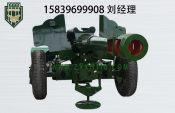 广场娱乐设备-新型游乐设备-大型加榴炮-全国招商