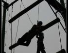 泰安拓展训练 泰安海威数控公司人员参加泰山拓展训练