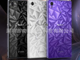 索尼XL39L手机前后贴保护膜 磨砂膜 菱形前后膜 手机3D膜