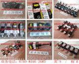 HS锁固泵,东永源供应韩国沖床油泵PC20