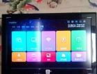 低价转让32寸液晶电视+网络机顶盒8核16G