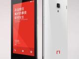 国产红米 新款手机 4.7寸安卓智能手机四核 智能手机低价批发
