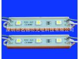深圳LED厂家供应优质LED发光字模组5050三灯贴片模组LED