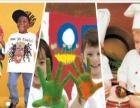 袋鼠之家国际婴幼儿启育中心