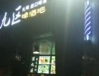 东浦路 东浦路68 酒楼餐饮 商业街卖场