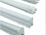 LED日光灯灯架T8LED灯管支架LED日光管灯座T8日光管T8