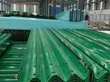 护栏板厂家 护栏板批发 高速公路波形护栏板