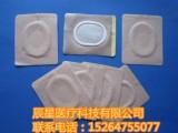山东膏药布厂家 生产棉布膏药布 膏药贴