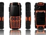 优派Q7 三防对讲手机 天翼对讲手机 全