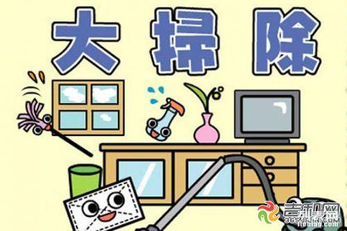 石家庄家庭保洁 专业清洗抽油烟机 上门换窗纱