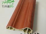 室内快装墙板 竹木纤维集成墙面板配套线条 80装饰线